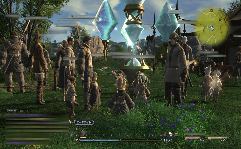 14-Day Trial for Final Fantasy XIV